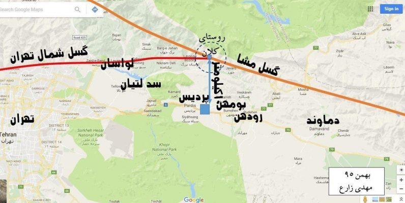 خانه های گران روی گسل در منطقه یک تهران